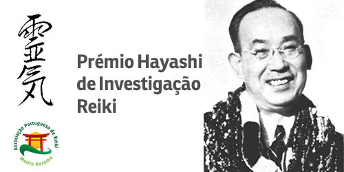 post-premio-hayashi