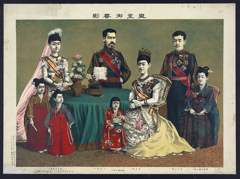 800px-The_Japanese_imperial_family,_1900