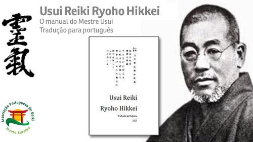 Usui Reiki Ryoho Hikkei