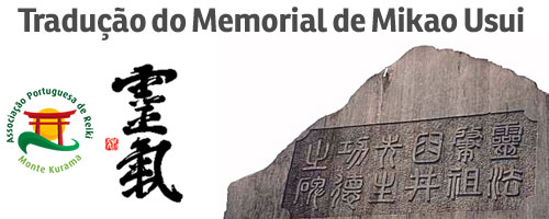 post-traducao-memorial-usui