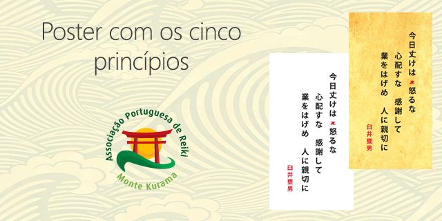 Poster com cinco princípios para associados