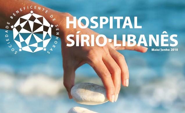 Reiki no Hospital Sírio-Libanês